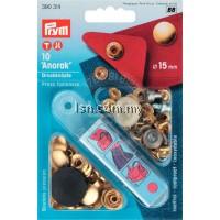 Non-sew fasteners ANORAK brass gold col 15 mm