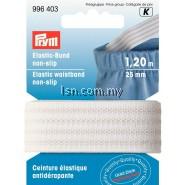Prym Elastic Waistband Non-Slip 25mm White