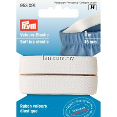 Prym Soft Top Elastic 15mm White