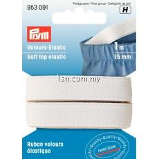 Prym Soft Top Elastic 15mm White