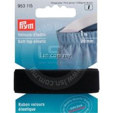 Prym Soft Top Elastic 20mm Black (5pcs)