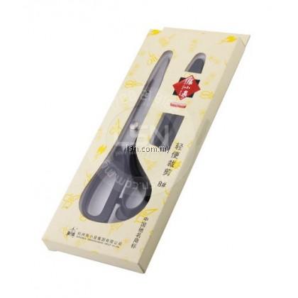 TPS-205 8' Tailoring Scissors