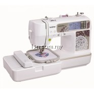 Brother NV955 Embroidery Sewing Machine