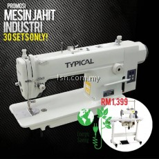Typical GC6150MD High Speed Direct Drive Lockstitch Sewing Machine