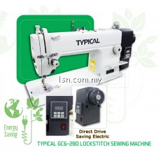 Typical GC6-28D Direct Drive Industrial Lockstitch Sewing Machine