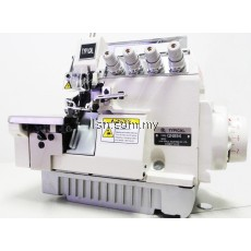Typical GN894D Direct Drive Industrial Overlock Machine