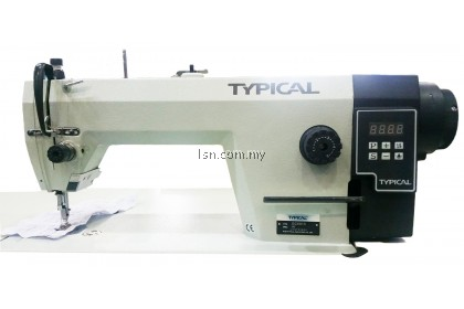 Mesin jahit Industri Pakej Niaga (2-in-1) Typical Direct Drive Industrial Lockstitch & Overlock Sewing Machine