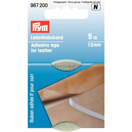 Prym Adhesive Tape for Leather