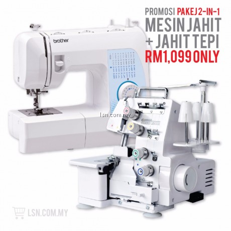 Brother GS3710 Sewing Machine + Overlock Machine (2-in-1 Package)