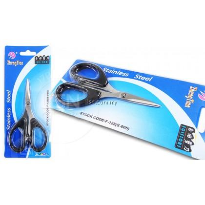 Stainless Steel Scissors F-125