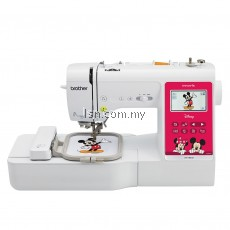 Mesin Jahit Brother NV180D Sewing, Embroidery and Quilting Machine