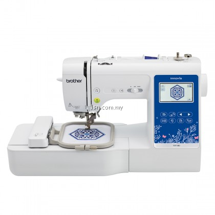 Mesin Jahit Sulam Brother NV180 (3-in-1) Embroidery Machine