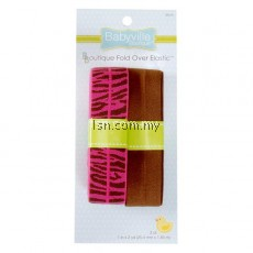 Zebra And Solid Brown Fold Over Elastic