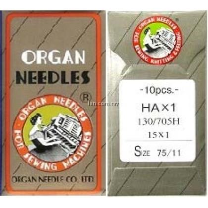 Needle Size 11 (10pcs)