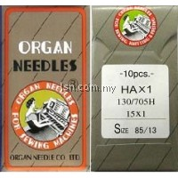 Needle Size 13 (10pcs)