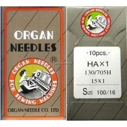 Needle Size 16 (10pcs)