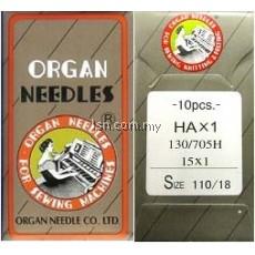 Needle Size 18 (10pcs)